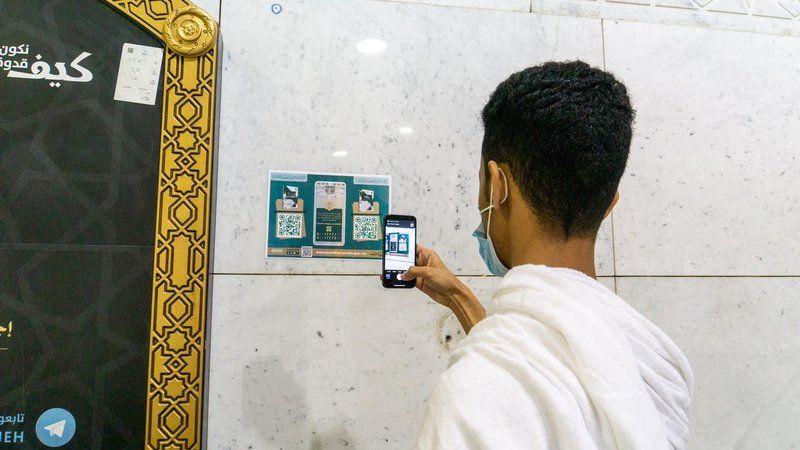 تفعيل خدمة الباركود لكتاب صفة العمرة والدعاء بالحرمين الشريفين