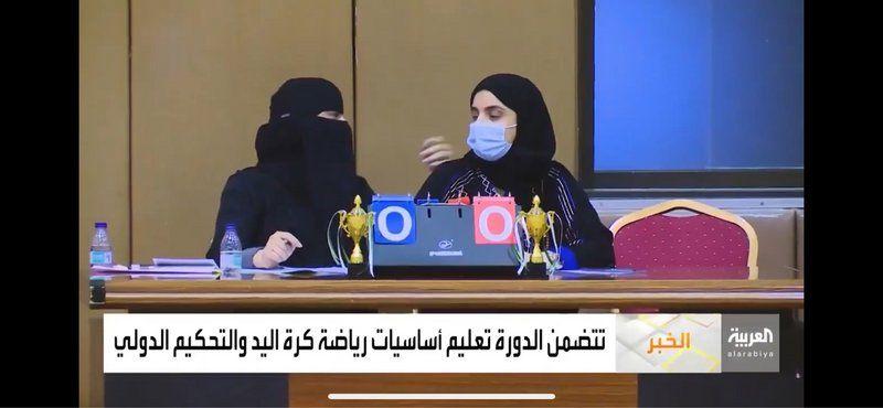 رئيس الاتحاد السعودي لكرة اليد: إقبال كبير للمشاركة في دورة الحكام المستجدين للسيدات