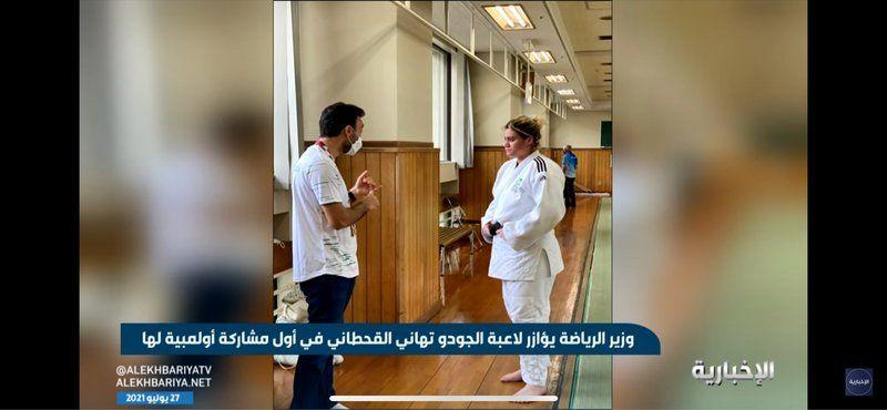 شاهد.. وزير الرياضة يؤازر لاعبة الجودو