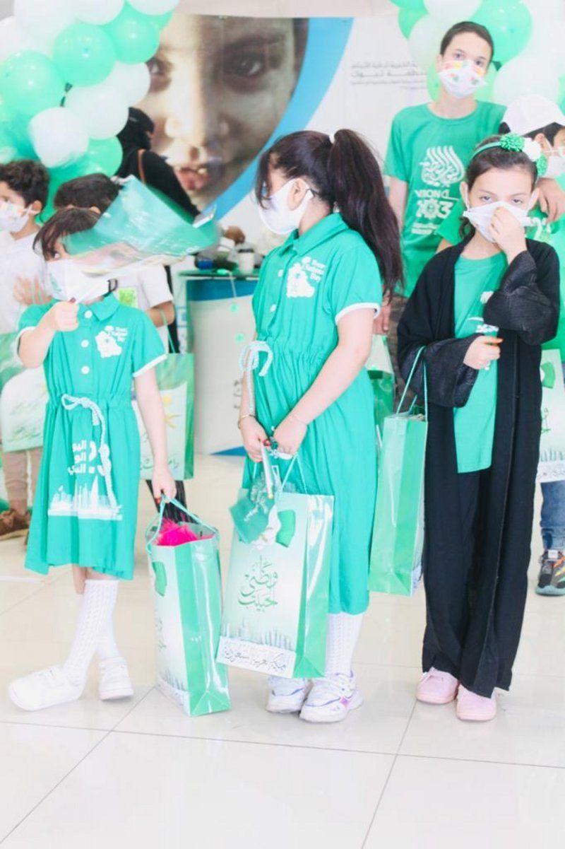 انطلاق عدد من الفعاليات الترفيهية للأيتام بتبوك بمناسبة اليوم الوطني