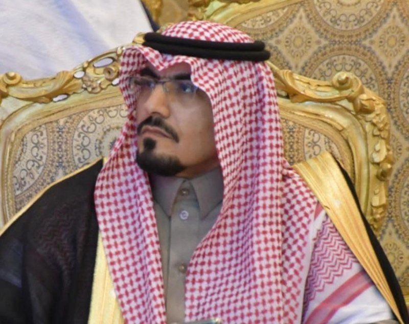 محافظ تربة والمسؤولون يهنئون القيادة والشعب السعودي باليوم الوطني 91