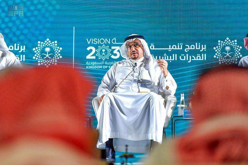 لجنة برنامج تنمية القدرات البشرية تعقد جلسة حوارية بعنوان