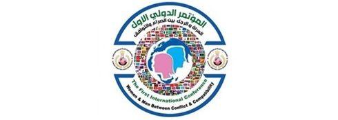 الهيئةالعليا لمؤتمر المراةوالرجل( 13_14_15 الشهر الجاري، ) تعقد اجتماعا للجنتها المصغرة