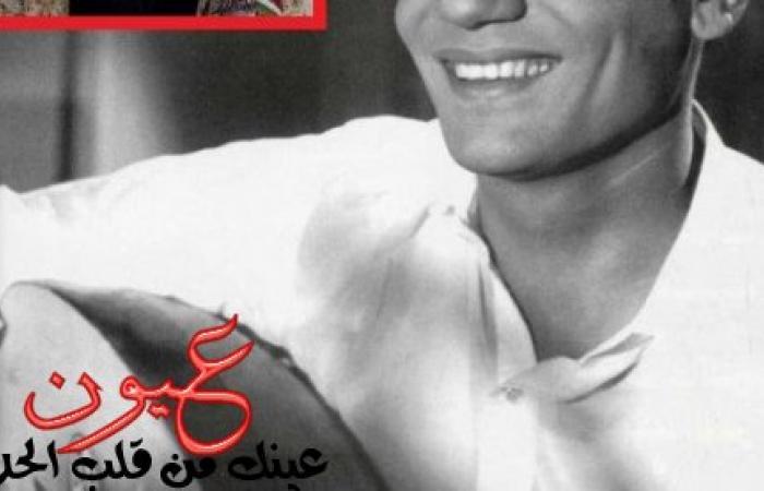 تعيين سيدة في مهنة مأذون قرية الحلوات مسقط رأس العندليب عبدالحليم حافظ
