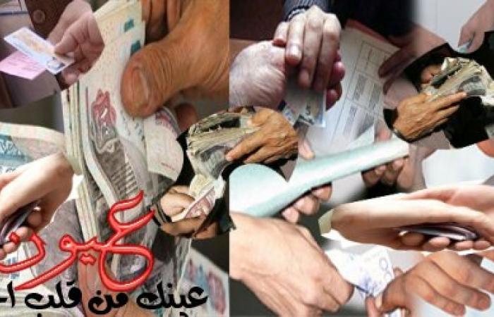 """بالفيديو    """"أسامة كمال"""" الحكومة تدفع رشاوي من أجل إتمام مصالحها"""