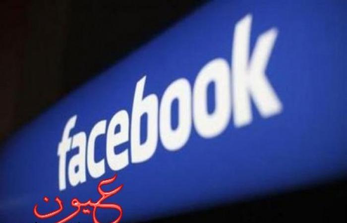 فيسبوك تختبر ميزة جديدة للمنشورات على نسخة الويب