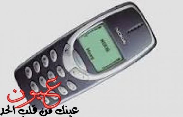 هاتف 3310 من نوكيا يعود من جديد بنسخة جديدة مطورة وبسعر رخيص