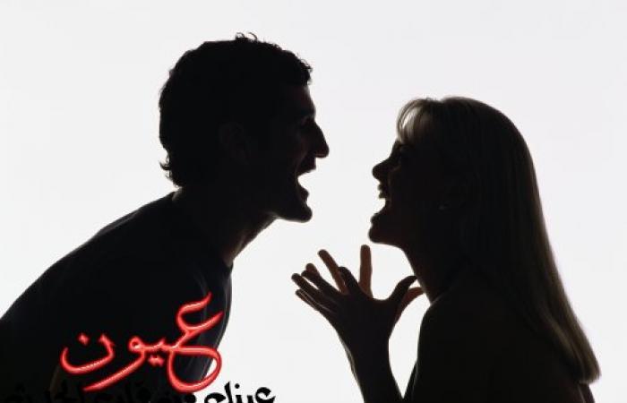 دراسة || الطلاق أفيد لصحة المرأة