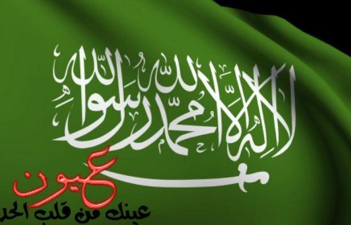 مصطلح سعودي يثير الفزع في قلوب المصريين بالسعودية