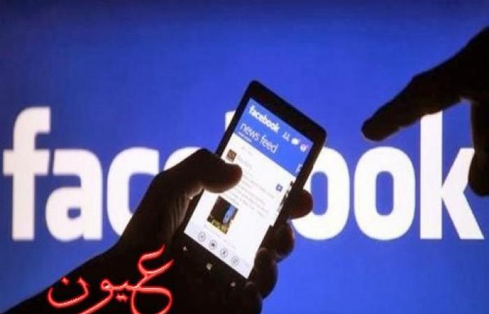الداخلية تحذر المواطنين من ترك المحمول والكمبيوتر متصلين بالإنترنت- فيديو