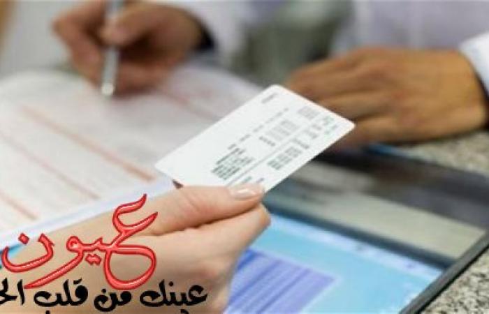 برنامج التأمين الصحى الجديد للمعلمين والمعلمات ومنسوبى التعليم فى السعودية الاعلان عن تفاصيله الخميس القادم