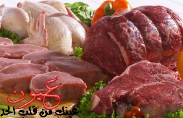 انخفاض أسعار الدواجن واللحوم اليوم السبت الموافق 18/2/2017