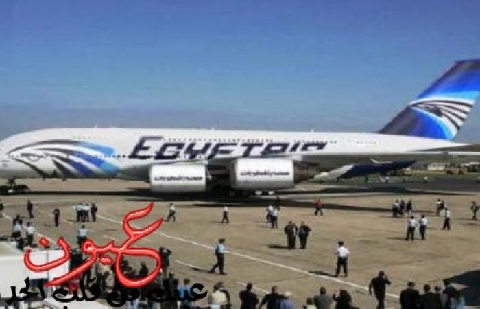 إلغاء إقلاع 6 رحلات دولية من مطار القاهرة الدولى