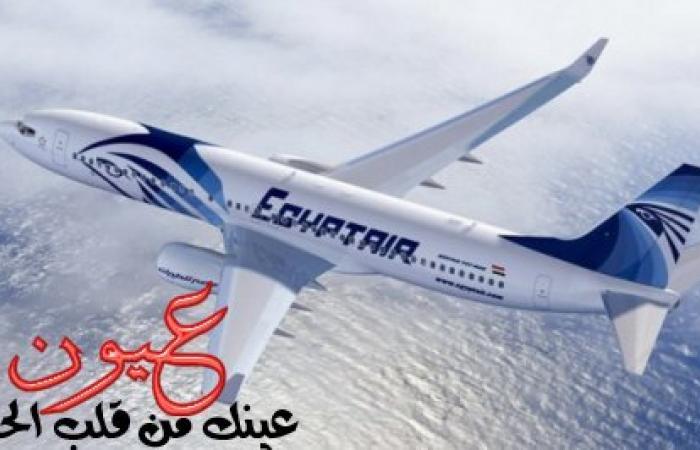 مصر للطيران || توضح حقيقة آثار الدماء والكسر بزجاج طائرة أسوان