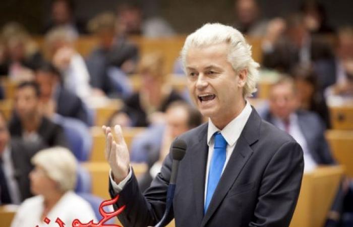 من جديد    رئيس هولندا المحتمل يتعهد بغلق المساجد ومنع هجرة المسلمين على نحو أبعد من ترامب