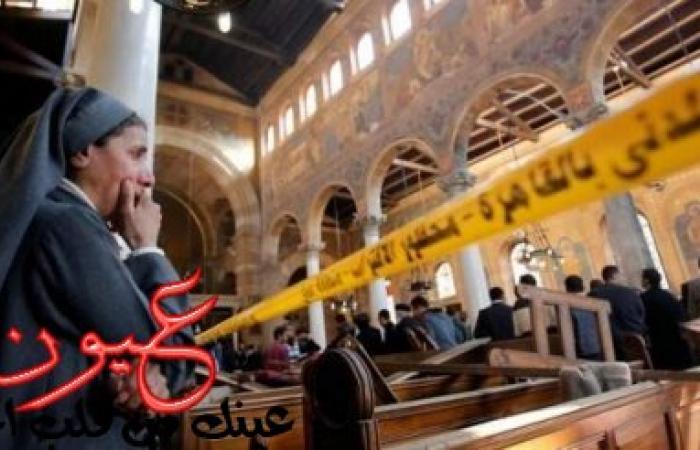 عاجل| داعش تنشر تسجيلاً مصوراً منذ قليل لمفجر الكنيسة البطرسية يرسل فيه رسالة للمسيحين في العالم وتهديد جديد للأقباط في مصر