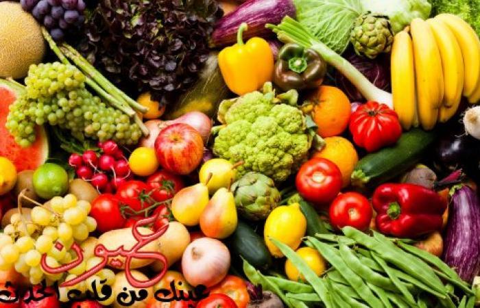 التموين || تعلن إنخفاض أسعار الخضروات و الفاكهة اليوم الأحد 19/2/2017 في السوق المصري
