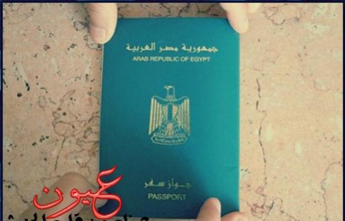 10 حالات تسقط عنك الجنسية المصرية