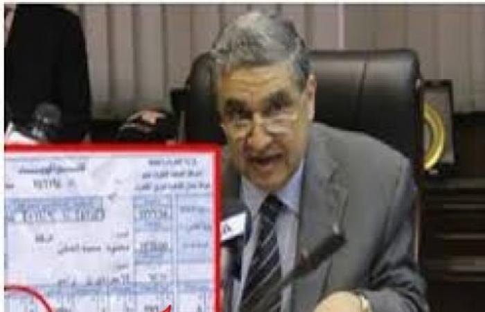"""وزارة الكهرباء والطاقة ترفع شعار """"لا تحصيل للفواتير إلا بعد التحقق من الشكاوي"""""""