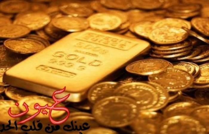 انهيار سعر الذهب اليوم الثلاثاء21/2/2017