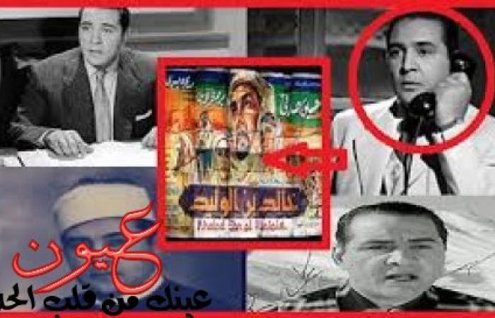 حسين صدقي ووصيته بحرق أفلامه ماعدا فيلم واحد فقط، ورأي الشيخ الشعرواي والأزهر في ذلك