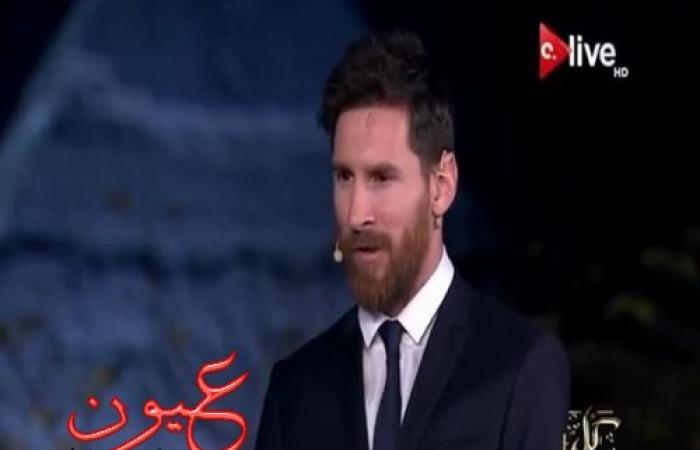 ميسي    يهدد بالرحيل عن مصر قبل المؤتمر الصحفي بسبب الإعلامي عمرو أديب