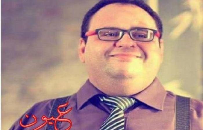 الخطأ الطبي || سبب وفاة الفنان الشاب احمد راسم