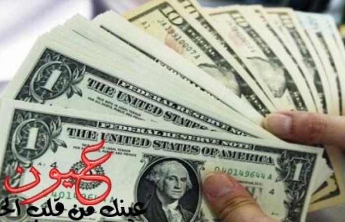 هبوط سعر الدولار اليوم الخميس 23 فبراير 2017 بالبنوك والسوق الموازي