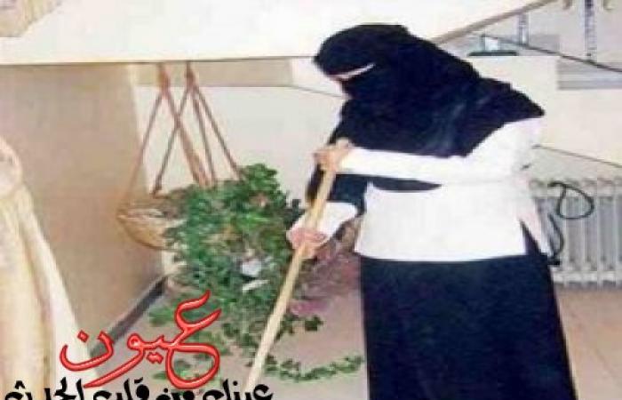 خادمة مسيحية تخدع أسرة سعودية 14 سنة وتعيش بينهم على أنها مسلمة