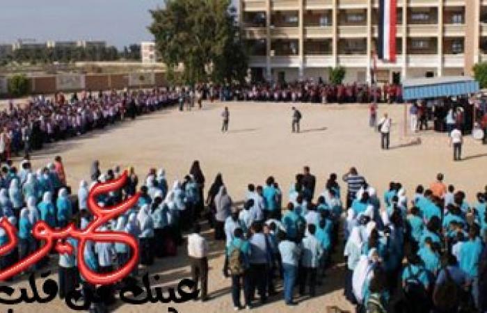 السجن وغرامة 30 ألف جنيهاً بسبب تحية العلم فى طابور المدرسة