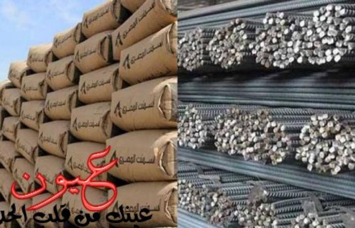 انخفاض أسعار الحديد و الأسمنت اليوم الجمعة 24-2-2017