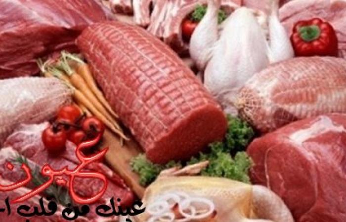 أسعار اللحوم والدواجن والاسماك اليوم الإثنين 20-3-2017 في الاسواق المصرية