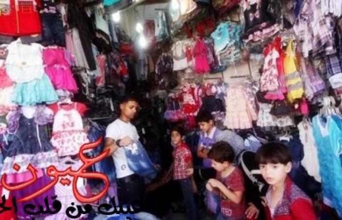 شعبة الملابس || 100% ارتفاع في الأسعار بعد تعويم الجنيه
