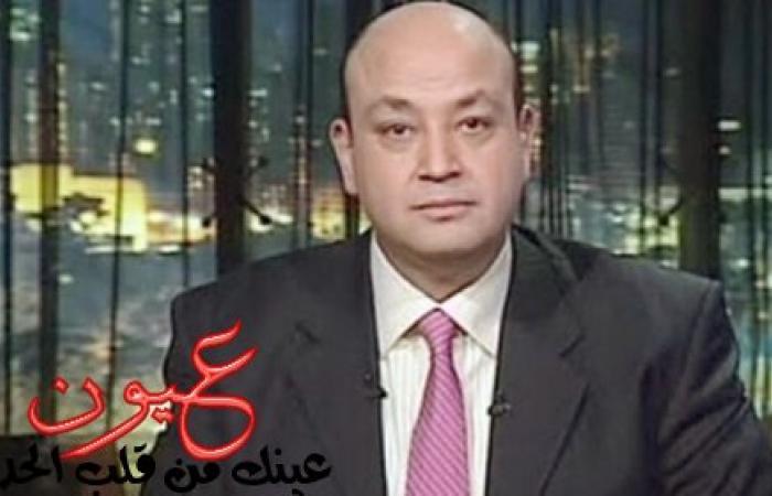 بالفيديو || عمرو أديب يفجر مفاجأة عن الأسعار خلال الأيام القادمة وذلك بعد ساعات من تنبؤاته بمزيد التفجيرات والتظاهرات حتى 4 أبريل القادم