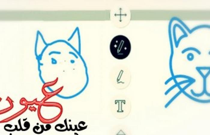بالفيديو || جوجل تتيح أداة تحول الشخبطة إلى رسومات: علم أولادك وارسم