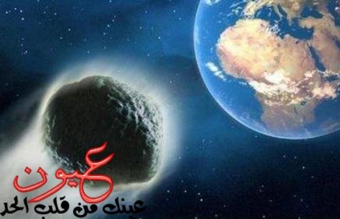 «البحوث الفلكية» تكشف حقيقة اصطدام كويكب بالأرض خلال ساعات