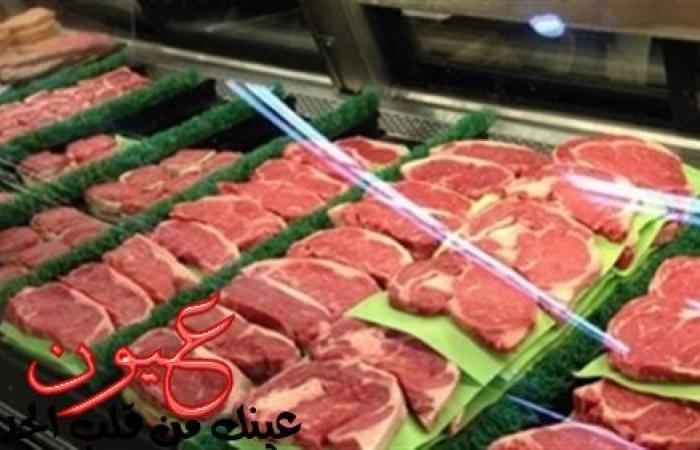 الموت المفاجئ يهدد المصريين بسبب اللحوم المستوردة