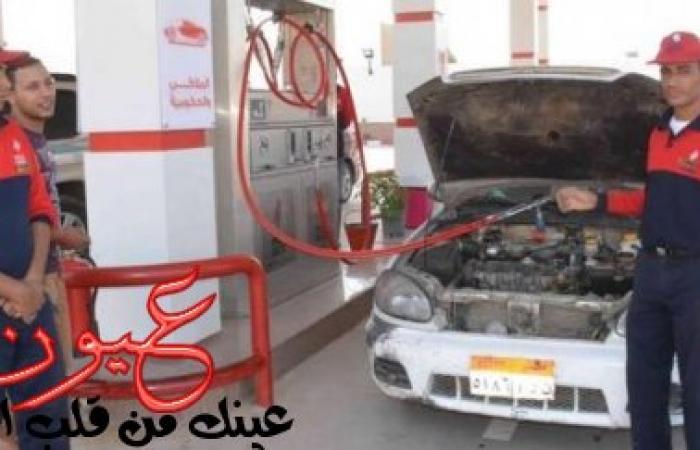 الإجراءات والمستندات المطلوبة لتحويل السيارة من بنزين إلى غاز