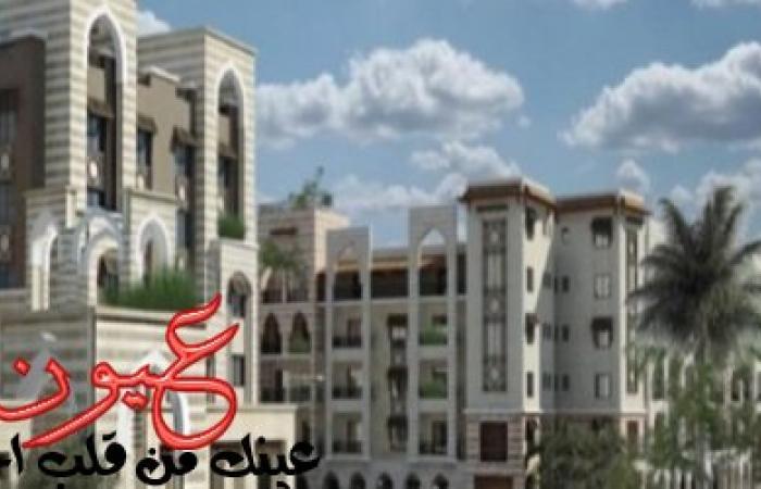 أسعار ومواصفات الشقق والفيلات للوحدات السكنية بالعاصمة الإدارية الجديدة