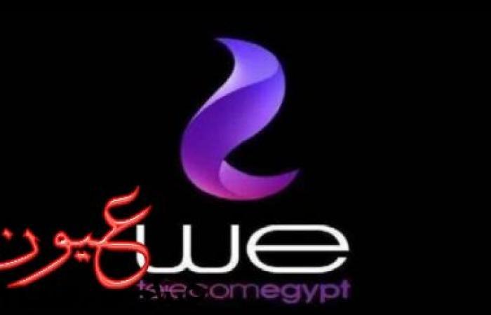 طريقة تحويل خطك إلى الشبكة الرابعة للمحمول «المصرية للاتصالات 015 we»