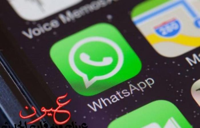 ثغرة بواتس آب تتيح للمستخدمين حذف الرسائل بعد 7 دقائق