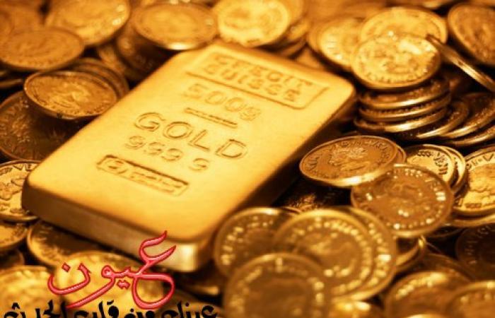 سعر الذهب اليوم الإثنين 13 نوفمبر 2017 بالصاغة فى مصر