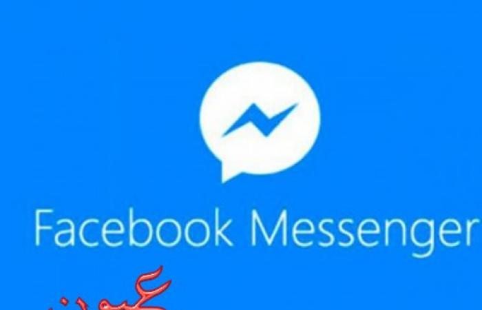 فيس بوك يتيح خاصية إرسال الصور بدقة 4K
