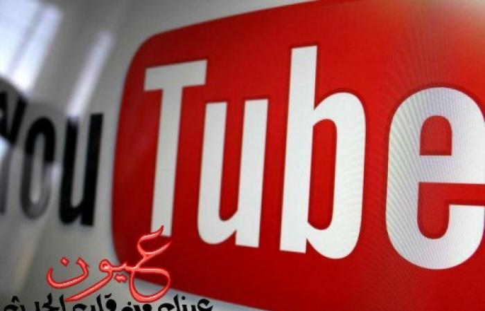 تعرف علي طرق حماية طفلك من مقاطع الفيديو المسيئة علي اليوتيوب