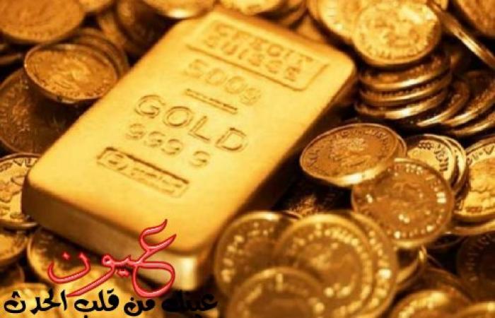 سعر الذهب اليوم الخميس7 ديسمبر 2017 بالصاغة فى مصر