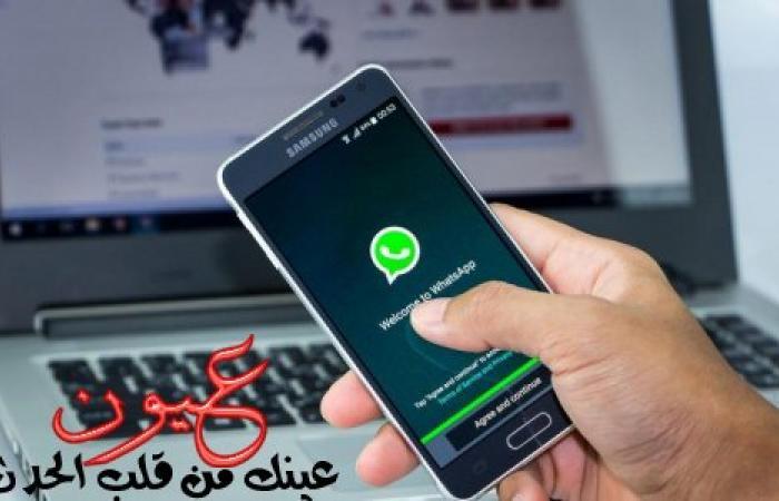 كل ما تريد معرفته عن تطبيق واتس آب للأعمال WhatsApp Business!