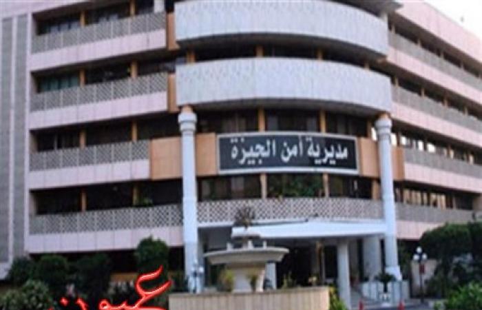 """""""صوروه عاريا وعذبوه"""".. ماذا حدث لأستاذ جامعي داخل شقة صيدلانية بالهرم؟"""
