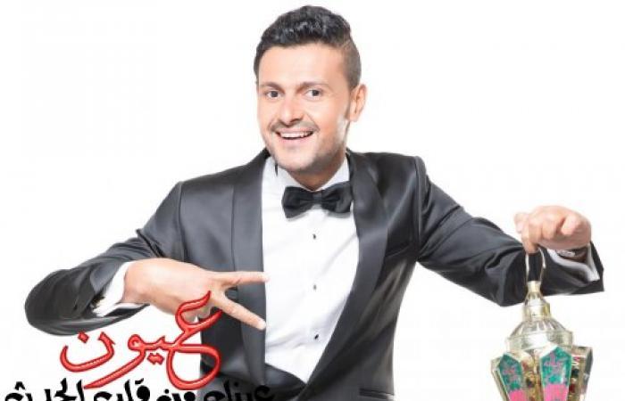 """من بينهم ليلى علوي.. 4 نجوم هربوا من """"مقلب"""" رامز في رمضان 2018"""