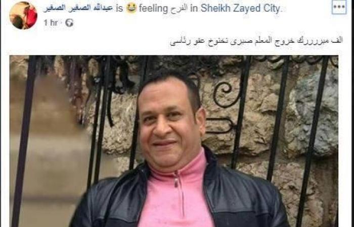 محاميه: صبري نخنوخ خرج من السجن بعفو رئاسي