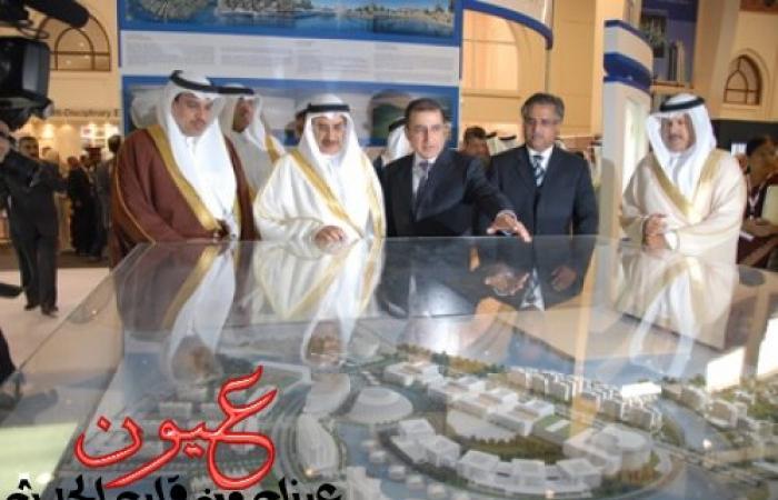 بايبكس: دور معرض البحرين الدولي للعقارات في تنمية سوق العقارات البحريني